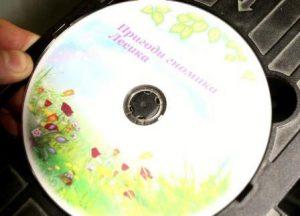 Dvds printables